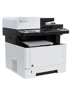 Kyocera ECOSYS M2040DN.